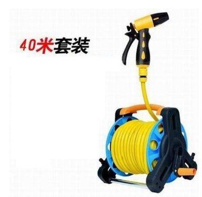 【水槍套裝40米-1款/組】洗車/家用水管車套裝(帶收納架、2米水管、2個接頭)-527001
