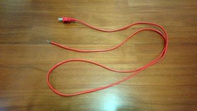 安全電線 6尺 祖先燈電線 神明燈電線