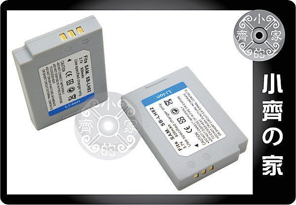 小齊的家 SAMSUNG SBLH82 VP-MS10 VP-MS11 VP-MS12 VP-MS15 SDC-MS21 SB-LH82鋰電池