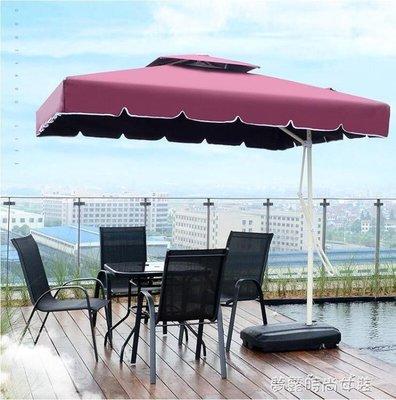 戶外遮陽傘太陽傘大傘戶外擺攤傘折疊雨傘...