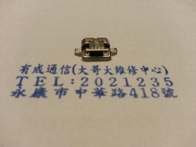 有成通信(手機零件)USB座 尾插 充電孔華碩 ZenFone2 Z011D ZE601KL Laser (6吋)