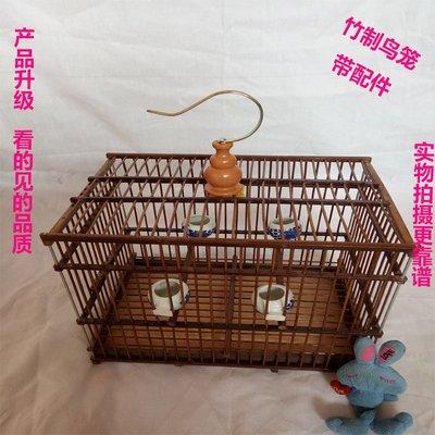 鳥籠竹製鳥籠貝子靛頦紅子玉鳥鳥籠竹子鳥...