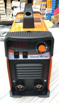 【 川大泵浦 】一級棒 ARC-200 防電擊直流電焊機 (全機台灣製造)