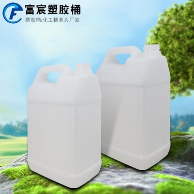 有一間店-5升塑料化工桶 5公斤塑膠桶 5L化工塑料桶廠家生產供應直銷定制
