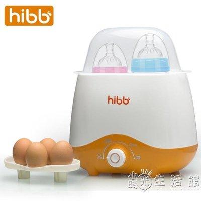 貝貝溫奶消毒器二合一 自動暖奶器智慧恒溫加熱奶瓶嬰兒保溫   220V 好康免運
