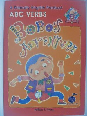 【月界】Bobo's Adventure-ABC Verbs Student Book2_Avery 〖少年童書〗CEQ