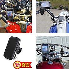 gogoro s1 s2 2 3 plus abs viva改裝底座固定架摩托車手機座導航座機車外送手機架導航架導航支架