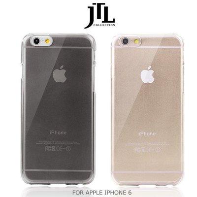 免運【高雄MIKO手機館】JTL APPLE IPHONE 6 4.7吋 超防刮保護殼 薄輕 透色殼 硬殼(II5)