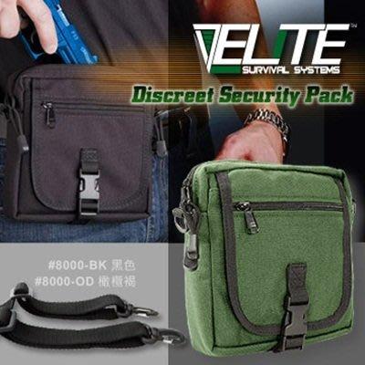 ELITE Discreet Security Pack小型安全包#8000-BK/OD【AH52013】99愛買