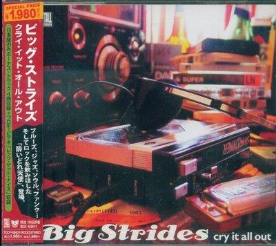 K - Big Strides Cry It All Out - 日版 CD+1VIDEO+4BONUS - NEW