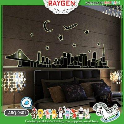 八號倉庫  《出清》壁貼 兒童房 店面 佈置 卡通 DIY 牆貼 組合貼 建築物 夜光【ABQ9601-08】