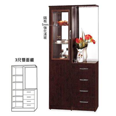 【在地人傢俱】19 南亞塑鋼系列-AD胡桃3尺玄關雙面櫃/鞋櫃/隔間櫃 NY40AD01~滿5000另有折扣