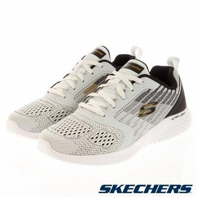 【RTG】SKECHERS BOUNDER 米色 休閒運動 健走鞋 編織 緩震 透氣 記憶鞋墊 男 232004WWBK