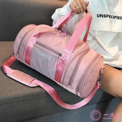 乾濕分離包 運動包女健身包乾濕分離游泳訓練包行李包手提包男包潮單肩旅行包