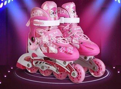 正品貝多拉兒童溜冰鞋兒童全套裝閃可調男女輪滑鞋滑冰鞋旱冰鞋韓版高檔高性能優質滑輪3886{XSJ301021310}