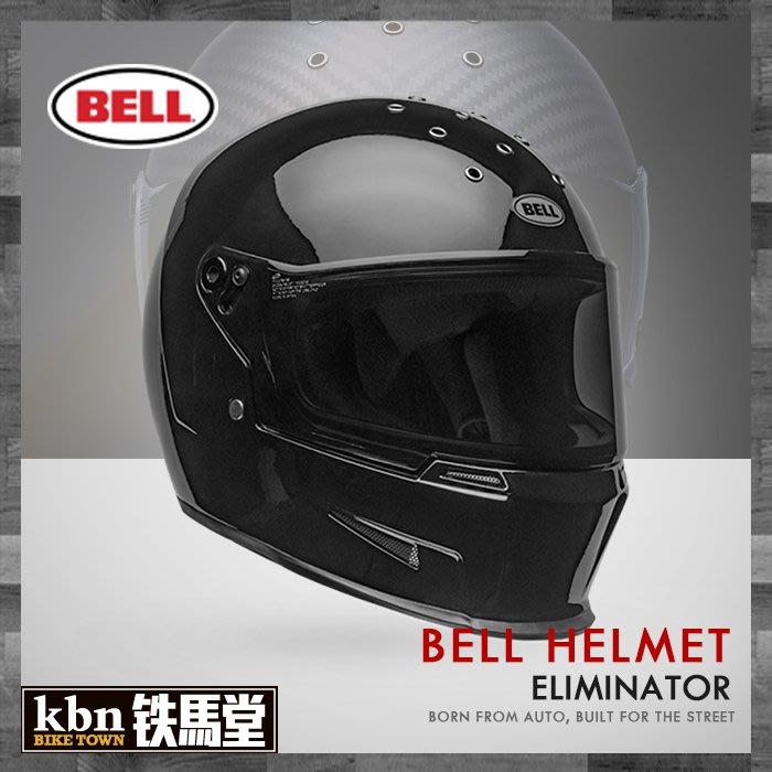 ☆KBN☆鐵馬堂 BELL 美國 Eliminator 復古帽 全罩 樂高帽 越野 山車 輕量 亮黑