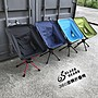 出清促銷↘【BLACK GEARS黑設】 360旋轉收納折疊椅