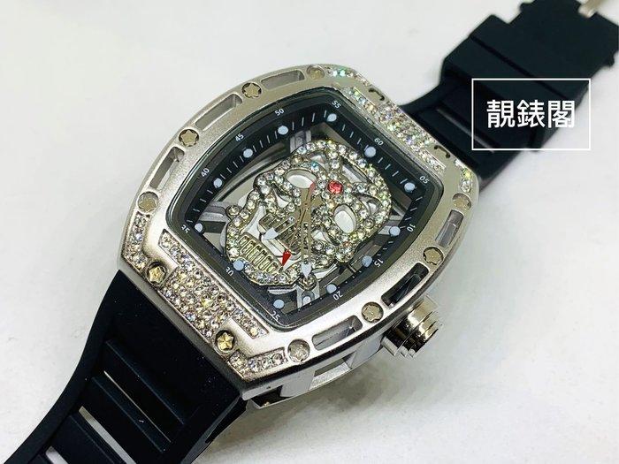 [靚錶閣]骷髏立體水晶鑽個性腕錶/大錶徑