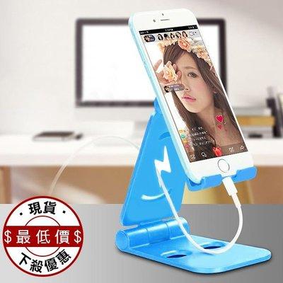 雙摺疊手機支架 台灣現貨 手機架 手機掛架 攜帶型 充電底座 手機座 變形 支架 桌上型 懶人♣生活職人♣ 【J111】