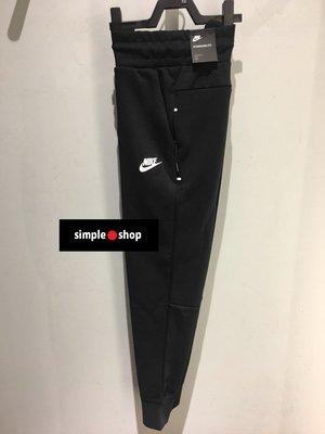 【Simple Shop】NIKE NSW 縮口褲 運動長褲 科技棉 長褲 黑 女款 BV3473-010