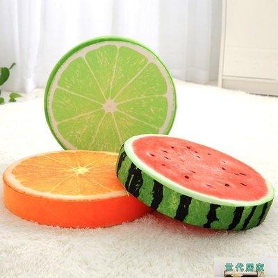 水果抱枕創意西瓜水果坐墊圓形抱枕椅靠墊3D仿真枕頭學生可拆洗幼兒園坐墊全場免運~下標【世代居家】