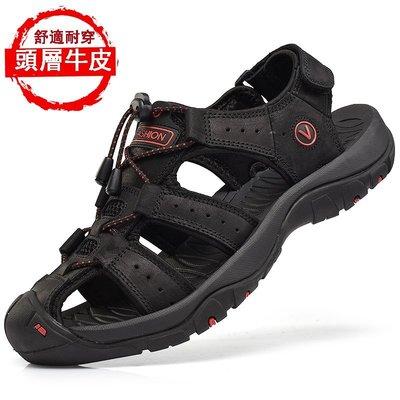 駱/駝 洲男鞋夏季男士沙灘鞋真皮戶外休閑透氣耐磨大碼包頭涼鞋男