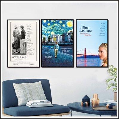 午夜巴黎.藍色茉莉.愛上羅馬.安妮霍爾.變色龍.曼哈頓 藝術微噴 電影海報 掛畫 嵌框畫 @Movie PoP #