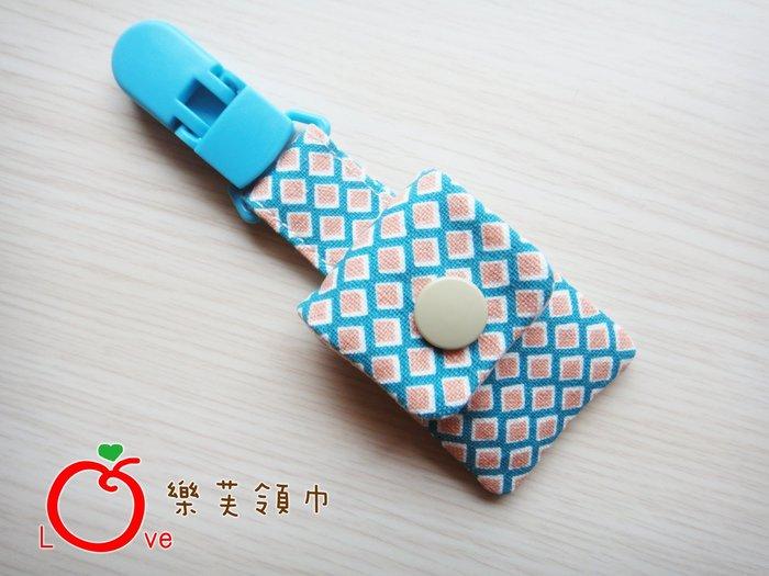 *樂芙領巾* 粉藍網格款(韓國布),嬰兒/兒童 平安符袋,可訂製大小