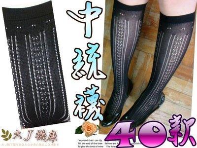【大J襪庫】D-19縷空膝下襪-洞洞網襪-中統襪中筒襪中統網襪及膝襪-天鵝絨透膚格紋黑色女!
