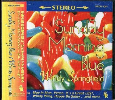K - Sunday Morning Blue / Windy Springfield - 日版 - NEW BUNNO