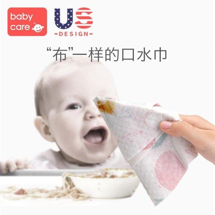 babycare嬰兒口水巾 一次性圍兜柔軟小方巾小孩防水圍兜便攜飯兜