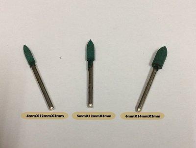 400#帶柄橡膠輪藍綠色 / 圓柱型/尖 直徑4mm 5mm 6mm 8mm 柄徑3mm  /支