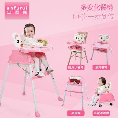 生活用品 限時特賣 寶寶餐椅兒童飯座椅嬰兒吃飯凳餐桌椅便攜可摺疊多功能小孩學坐椅A010