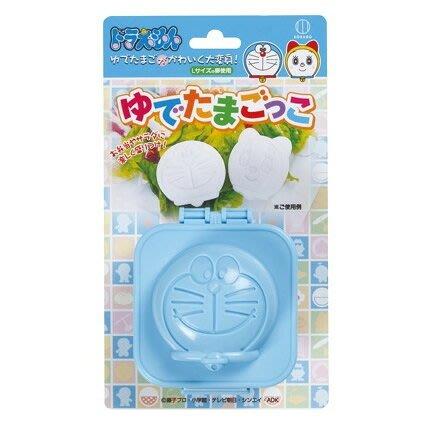 4165本通 DM 多啦A夢 日本製 塑膠蛋模 4956810802197 下標前請詢問