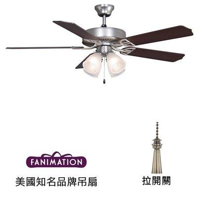 Fanimation Aire D'ecor 52英吋吊扇附燈(BP210SN1)砂鎳色 適用於110V電壓