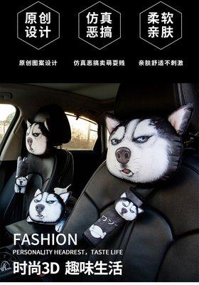 💖可愛動物汽車頭枕