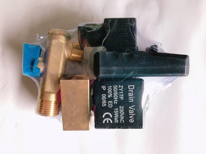 ~勁力空壓機械 ~~ 定時自動排水器 4分牙 定時電子式自動排水器 電子式排水器 儲氣筒排