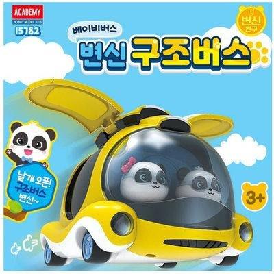 🎉現貨🎉可超取🇰🇷韓國境內版 寶寶巴士 baby bus 救援巴士 門可打開 玩具遊戲組