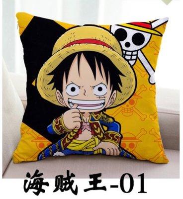 【M & B】One piece 海賊王抱枕 動漫卡通周邊 新世界 床上用品 睡枕靠墊 共8款