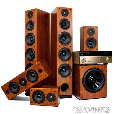 家庭音響 藍芽木質家庭影院音響套裝客廳功放機 220V JD