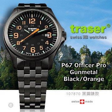 【EMS軍】瑞士Traser Officer Pro GunMetal軍錶 (公司貨) 分期零利率