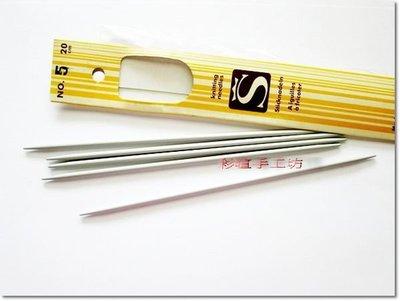 編織S鋁棒五本針~8款針號 ~毛線帽子、手套、圍巾、衣服~棉線、夏紗~ 藝材料、 毛線、編織工具~彩暄 坊~