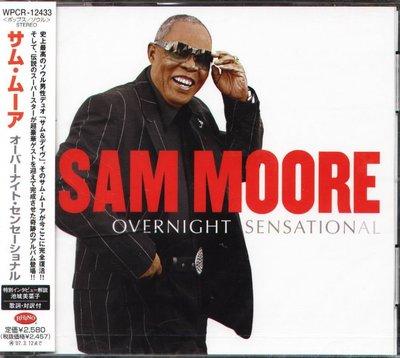 K - Sam Moore - Overnight Sensational - 日版 - NEW