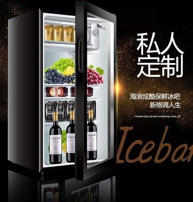 {優上百貨}HAILANG/海浪 BC-90 冰吧家用客廳單門小冰箱小型茶葉冷藏保鮮櫃