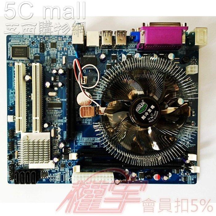 5Cgo【權宇】全新超越四核遊戰電腦套件 H55主機板含LPT+I3 2.93G+2G+VGA+風扇可配SSD 120G