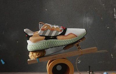 Adidas ZX4000 4D Hender Scheme White F36048 代購附驗鞋證明