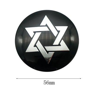 可愛多 4件套56mm六角星車輪轂蓋帽邊緣貼紙鋁合金反光徽章徽章造型裝飾