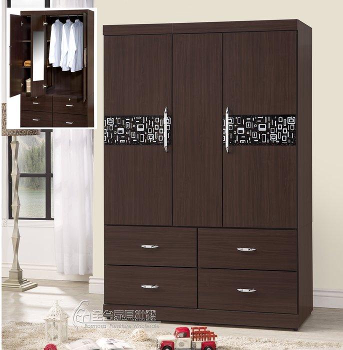 【全台傢俱批發網】 米蘿4x6尺衣櫃 胡桃/白雪杉色 噴花造型衣櫥 傢俱工廠直營特賣