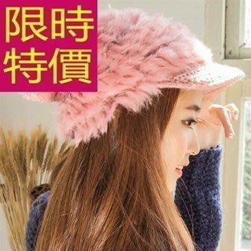 毛帽羊毛魅力-精緻韓風針織秋冬女帽子5色63w36[獨家進口][米蘭精品]