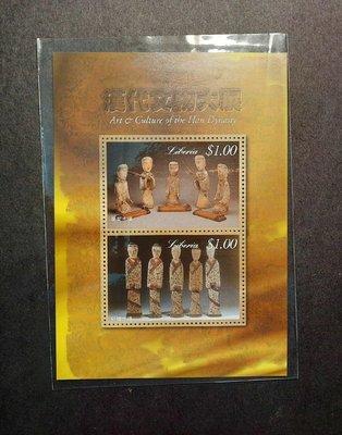【郵幣新天地】《國立故宮博物院》漢代文物大展紀念郵票小全張 ◎ 全新品相...9